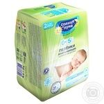 Solnce I Luna Disposable Diapers
