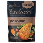 Pripravka Exclusive Professional Seasoning without Salt to  Chicken 50g