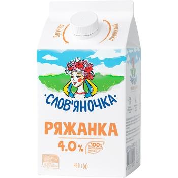 Ryazhanka Слов'яночка 4% 450g - buy, prices for EKO Market - photo 2