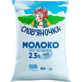 Молоко Слов'яночка пастеризоване 2.5% 870г - купити, ціни на Восторг - фото 1