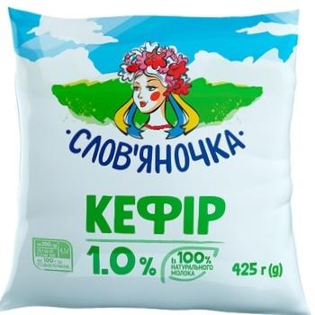 Кефир Славяночка 1% 450г пленка Украина - купить, цены на Фуршет - фото 1
