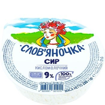 Slovianochka Homemade Cottage Cheese 9% 280g - buy, prices for CityMarket - photo 1