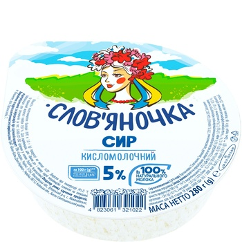Творог Слов'яночка Домашний 5% 280г