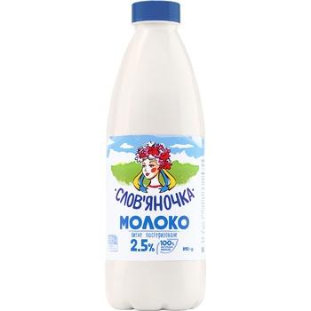 Slovianochka Pasteurized Milk 2.5% 890g - buy, prices for CityMarket - photo 1
