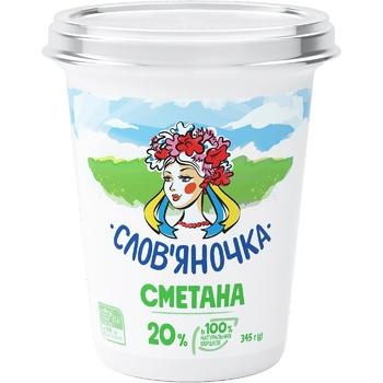 Сметана Слов'яночка 20% 345г - купити, ціни на CітіМаркет - фото 1
