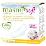 Masmi Soft Ultra Day Sanitary Pads with Wings 10pcs