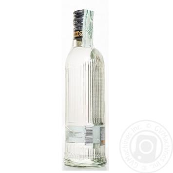 Горілка Хортиця Срібна прохолода 40% 375мл - купити, ціни на CітіМаркет - фото 3