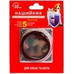 Нашийник протипаразитний для собак/котів коричневий 35см