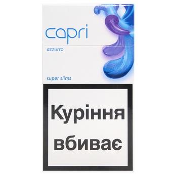 Сигареты Capri Azzurro