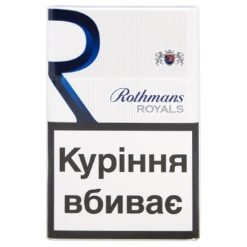 Сигареты Rothmans Royals Blue Exclusive 20шт - купить, цены на Novus - фото 1