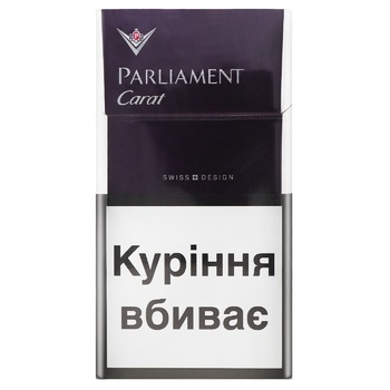 сигареты parliament купит