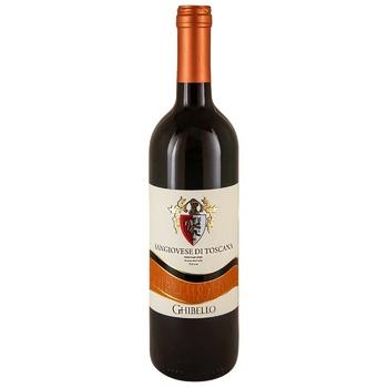 Вино Санджовезе ді Тоскана IGT червоне сухе Гібелло 0,75л - купить, цены на Varus - фото 1