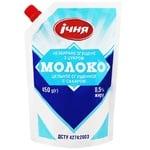 Condensed milk Ichnya 8.5% 450g doypack Ukraine
