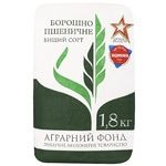 Flour Agrarnyi fond wheat 1800g Ukraine