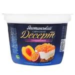 Yagotynske Cottage Cheese Three-layer Cereals-apricot Dessert 3,6% 200g