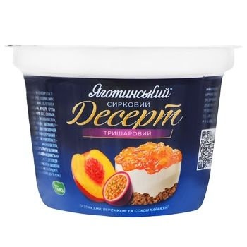 Yagotynske Cottage Cheese Three-layer Cereals-apricot Dessert 3,6% 200g