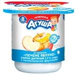Сырок Агуша Детский печеные яблоки с 8 месяцев 3.9% 100г