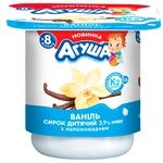 Agusha Vanilla Flavored Cottage Cheese for Babies from 8 Months 3,9% 100g
