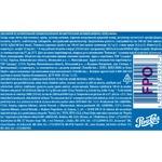 Напій газований Pepsi 1л - купити, ціни на МегаМаркет - фото 2