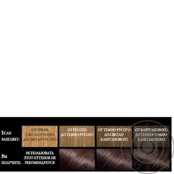 Фарба для волосся L'Oreal Paris Preference 5.21 шт - купити, ціни на Ашан - фото 2