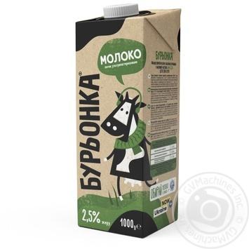 Молоко Бурьонка ультрапастеризоване 2,5% 1кг - купити, ціни на Novus - фото 1