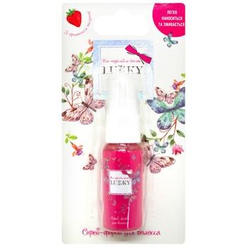 Lukky Hair Spray Raspberry 20ml