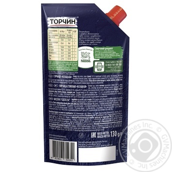 TORCHYN® Kozatska mustard 130g - buy, prices for Novus - image 2
