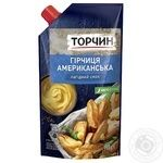 TORCHYN® American mild mustard 130g