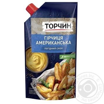 Горчица Торчин Американская Нежный вкус 130г