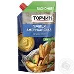 Горчица Торчин Американская Нежный вкус 230г