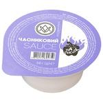 Ascania-Pack Garlic Sause dip pot 55g