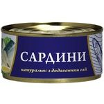 Fish Line Natural Sardines in Oil 240g