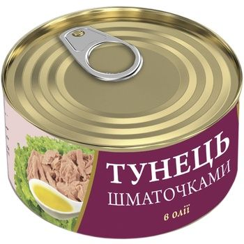 Fish line in oil pieces fish tuna 185g - buy, prices for MegaMarket - image 1