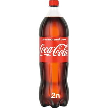 Coca-Cola Non-alcoholic Strongly Carbonated Drink 2l