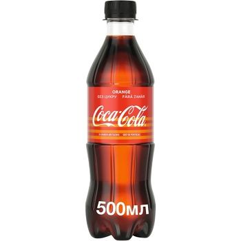 Coca-Cola With Orange FlavorNon-Alcoholic Highly Carbonated Calorie-Free Drink 500ml