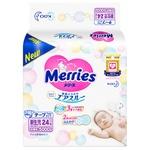 Підгузники для новонароджених Merries до 5кг 24шт