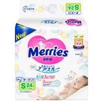 Merries Babies Diapers S 4-8kg 24pcs