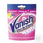 Плямовивідник Vanish Oxi Action порошкоподібний для тканин 300г