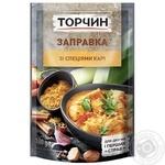 Заправка Торчин со специями карри для вторых и первых блюд 180г