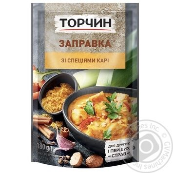 Torchin with curry cooking base 180g