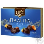 Конфеты Свиточ Палитра Ассорти в черном шоколаде 200г