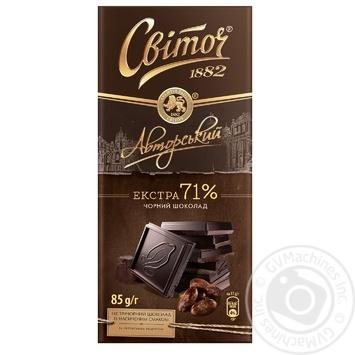 Шоколад Свиточ Авторский Экстра черный 85г - купить, цены на Novus - фото 1