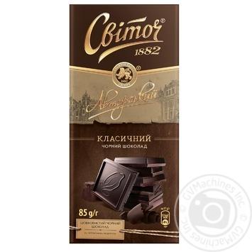 Шоколад Свиточ Авторский классический черный 85г - купить, цены на Novus - фото 1