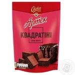 SVITOCH® Artek Quadratini Chocolate Brawnie taste wafers 133g