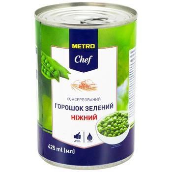Metro Chef Tender Green Peas 400g