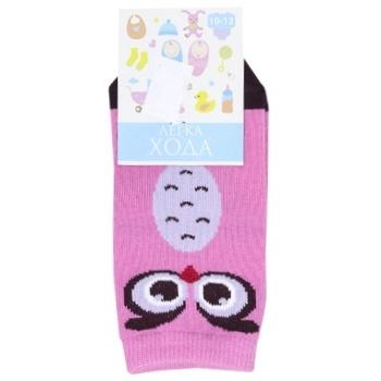 Legka Choda Pink Children's Socks 10-12s