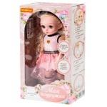 Игрушка Polesie Кукла Арина на вечеринке 37см