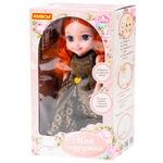 Polesie Toy Doll Anna at the Ball 37cm