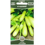 Seeds of Ukraine Seeds Zucchini Bush 3g