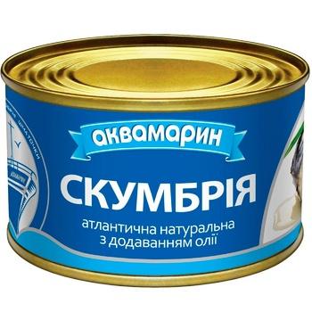 Скумбрия Аквамарин натуральная с добавлением масла 230г